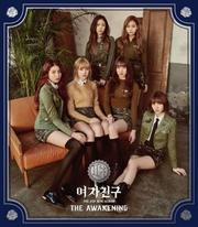 GFRIEND THE AWAKENING 4th Mini Album Military Ver. CD + PHOTOCARD + POSTER TUBE