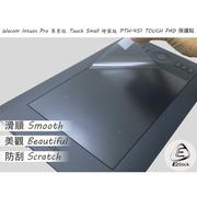 Wacom Intuos Pro PTH-451 繪圖板 TOUCH PAD 抗刮保護貼