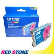 RED STONE for EPSON T049550墨水匣(淡藍色)
