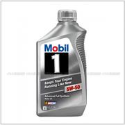 【愛車族購物網】Mobil 美孚1號 5W-50 全合成機油 Keeps your engine running like new