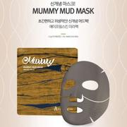 韓國April Skin_木乃伊天然泥漿面膜(1片入) Mummy Mud Mask