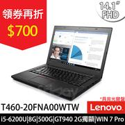 【領券再折 Lenovo 聯想】ThinkPad T460 20FNA00WTW i5/500GB 商務黑