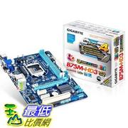 [103美國直購 ShopUSA] Gigabyte 主機板 DDR3 1600 Intel - LGA 1155 B75 HDMI and DVI mATX Motherboard GA-B75M-HD3 $3265