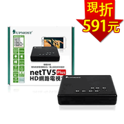 UPMOST netTV5 Plus HD網路電視盒
