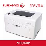 Fuji Xerox DocuPrint CP116w無線彩色印表機(TL300863)