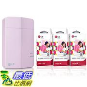 [美國直購] [Printer+Paper SET] New LG Pocket Photo Printer 3 PD251 [Pink] 便攜式 相片打印機 相片底片