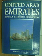 【書寶二手書T9/旅遊_PHG】UNITED ARAB EMIRATES