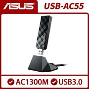 ASUS華碩 USB-AC55 雙頻Wireless-AC1300 USB3.0 WiFi介面卡