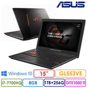 ASUS GL553VE I7七代 GTX1050 TI 電競效能筆電 (I7-7700HQ/8G/1TB+256G SSD/DVD/GL553VE-0031B7700HQ)