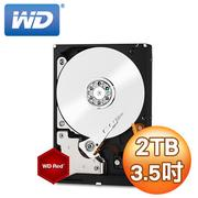 WD 威騰 Red 2TB 3.5吋 5400轉 64M快取 SATA3紅標硬碟(WD20EFRX)
