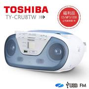 【TOSHIBA】福利品CD/USB/MP3手提音響(TY-CRU8TW)
