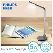 【飛利浦 PHILIPS LIGHTING】LEVER酷恆LED檯燈(黑晶色)