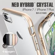【OPENiT】SPIGEN SGP iPhone 7 Plus Neo Hybrid Crystal 雙層邊框保護套