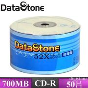 DataStone A級 簡約白 CD-R 52X 700MB X 50PCS