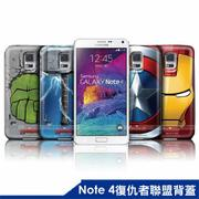 MARVEL Samsung Note 4 復仇者聯盟背蓋 N910U