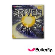 【Butterfly】SRIVER(平面膠皮)