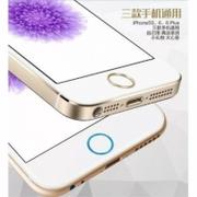 【Love Shop】​​iPhone 6​​/6 plus i5/i5s 按鍵貼指紋識別 ipho