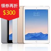 【再折300 APPLE】iPad Air 2 (128G/WiFi)