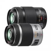 Panasonic LUMIX G X 45-175mm F4-5.6 HD(公司貨)