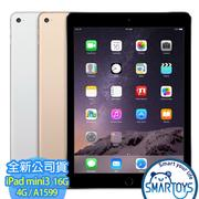 APPLE iPad mini3 16G Wi-Fi+Cellular (A1600)