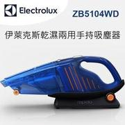 Electrolux 伊萊克斯 乾濕兩用手持式吸塵器 EleZB-5104WD / ZB5104WD