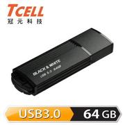 【TCELL冠元】USB3.0 64GB NEW BLACK & WHITE