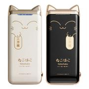 【PROBOX】Panasonic電芯 招財貓6700mAh行動電源