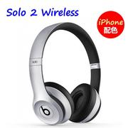 【曜德】Beats Solo 2 Wireless iPhone配色(太空灰) 全新藍芽無線款