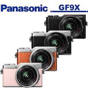 【64G原電組】Panasonic LUMIX DC-GF9X / GF9 X14-42mm (公司貨)
