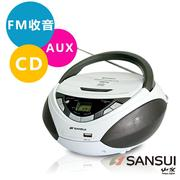 【SANSUI 山水】CD/MP3/USB/AUX手提式音響SB-86N
