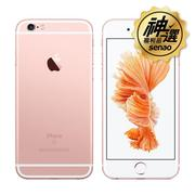 iPhone 6S Plus 玫瑰金 64GB 【神選福利品】