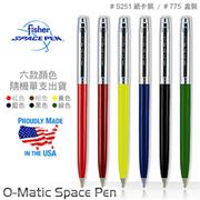Fisher Space Pen Cap-O-Matic 銀蓋