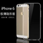 iphone6 iphone 6s plus手機殼  iphone 6 手機殼 超薄保護 A030200443