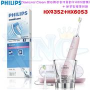 飛利浦 PHILIPS HX9362【贈HX6053 敏感型三入標準刷頭】鑽石靚白音波震動電動牙刷