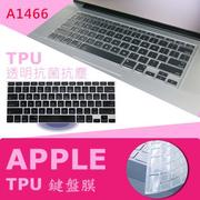 ♣ 2017 Macbook Air 13 A1466 MQD32xx/A MQD42xx/A 抗菌 TPU 鍵盤膜
