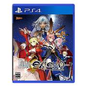 PS4 Fate/EXTELLA (中文版)