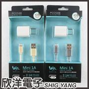 ※ 欣洋電子 ※ 迷你1A USB充電器+iPhone充電線(PC058B) iPhone6S/iPhone5/iPad mini/i6