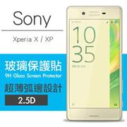 [Sony Xperia X / XP X-Performance] 9H鋼化玻璃保護貼 0.26mm 2.5D