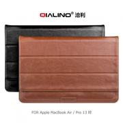 --庫米--QIALINO Apple MacBook Air/Pro Retina 13吋 內膽包