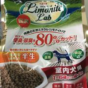 《日本Petio 》Limonite Lab軟飼料1kg-成犬