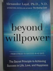 【書寶二手書T6/原文小說_XBC】Beyond willpower_Alexander Loyd, Ph.D., N.