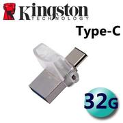 Kingston 金士頓 32GB DTDUO3C Type-C USB3.1 隨身碟