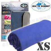 Sea to Summit Drylite Towel XS 抗菌快乾毛巾 ADRYAXSCO 艷藍