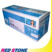 RED STONE for HP CE741A環保碳粉匣(藍色)