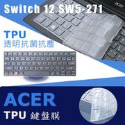 ♣ ACER Switch 12 SW5-271 抗菌 TPU 鍵盤膜 鍵盤保護膜 (acer12301)