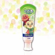 Kids' Toothpaste【Made in Japan】ANPANMAN Melon  LION 日本 獅王