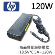 HP 高品質 120W 圓孔針 變壓器 HP Compaq Business Notebook PC  nc8430 nw8440 nw8440 Mobile Workstation  nw9440 nw9440