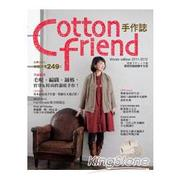 Cotton friend手作誌15:幸福暖冬溫暖手作