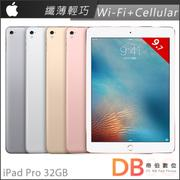 Apple iPad Pro 9.7吋 Wi-Fi+Cellular 32GB(6期0利率)-送保護貼+平板支架