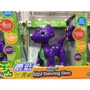 [105限時限量促銷] COSCO THE LEARNING JOURNEY RC DANCING DINO ASST 遙控學習小恐龍 _C110711